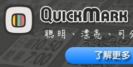 QRcode 線上編輯工具